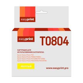 Картридж EasyPrint IE-T0804 (C13T08044011/T0804/Stylus Photo P50/PX660) для Epson, желтый