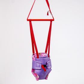 Прыгунки № 2, в подарочной упаковке, цвета МИКС Ош