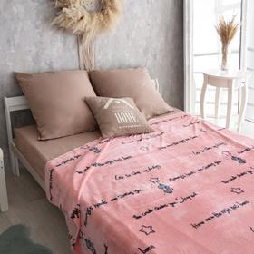 Комплект 1,5 сп с пледом «Розовый слоник» 150х200 150х217 70х70см