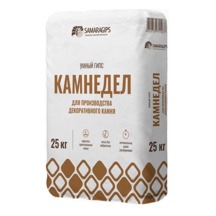 Умный гипс КАМНЕДЕЛ SAMARAGIPS, 25 кг, для производства декоративного камня PREMIUM