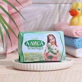 Мыло туалетное детское 'АЛИСА' с экстрактом тысячелистника для нежной и чувствительной кожи Ош