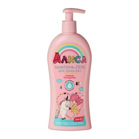 """Шампунь-гель для душа 2 в 1 для детей """"Алиса"""" нежное очищение 350 мл."""