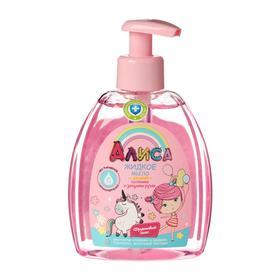 Жидкое мыло для детей «Алиса», чистота и защита ручек 300 мл