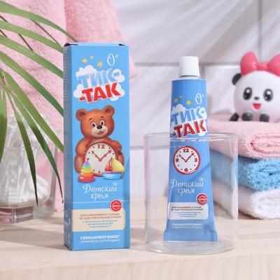 """Крем детский """"ТИК-ТАК"""" с молочным протеином, провитамином В5 и витамином F 41 мл. - Фото 1"""