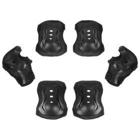 Защита роликовая, размер S, цвет черный Ош
