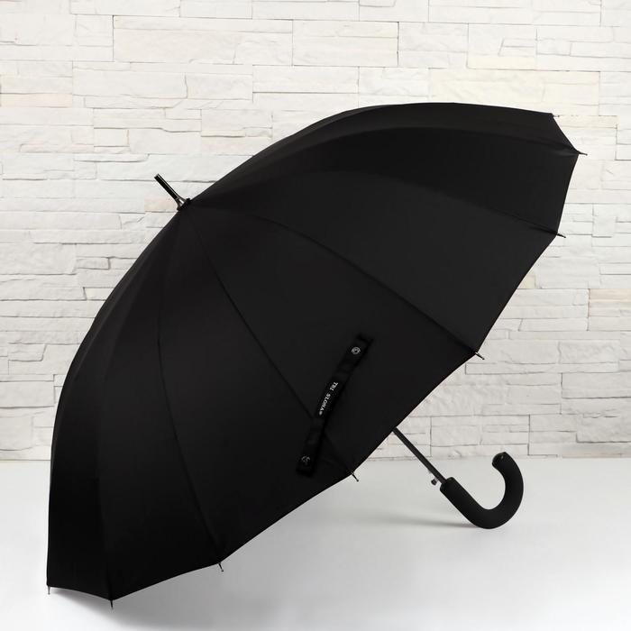 Зонт - трость автоматический «Однотонный», 16 спиц, R = 55 см, цвет чёрный
