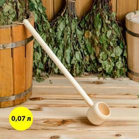 Ковш для бани точёный из липы округлый, объём 0,07 л (форма цилиндр) Ош