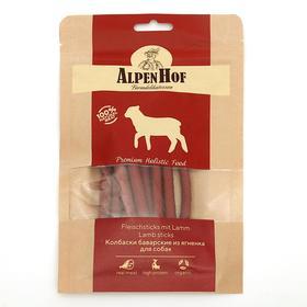 Колбаски баварские из ягнёнка AlpenHof для собак, 50 г