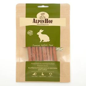 Колбаски баварские из кролика AlpenHof для собак, 50 г