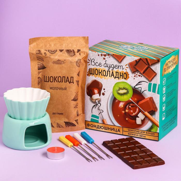 Набор для приготовления фондю «Все будет шоколадно»: шоколад 200 г., фондюшница, вилки для фруктов 4 шт., свеча