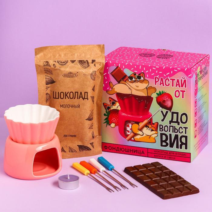 Набор для приготовления фондю «Растай от удовольствия»: шоколад 200 г., фондюшница, вилки для фруктов 4 шт., свеча