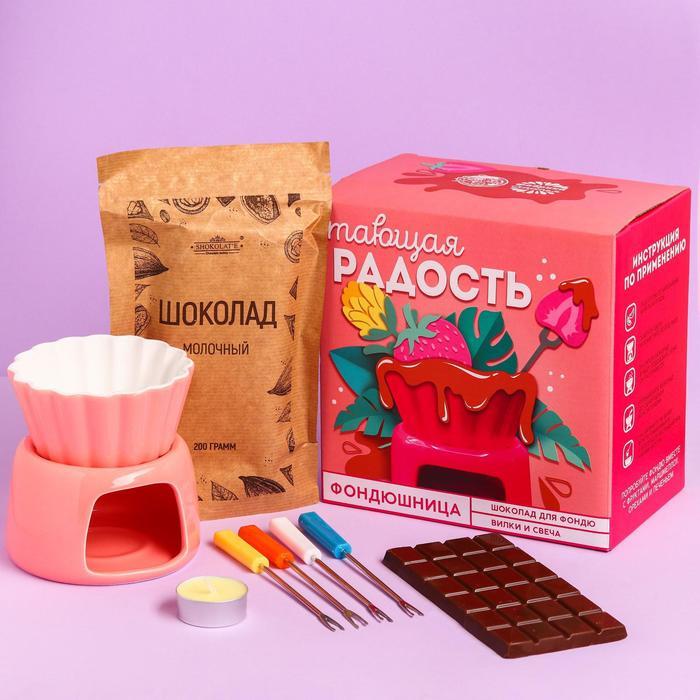 Набор для приготовления фондю «Тающая радость»: шоколад 200 г., фондюшница, вилки для фруктов 4 шт., свеча