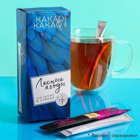Чай чёрный в стиках TEA TIME, c лесными ягодами, 15 шт.