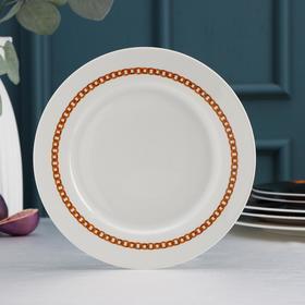 Тарелка десертная Magistro «Княгиня», d=20,5 см
