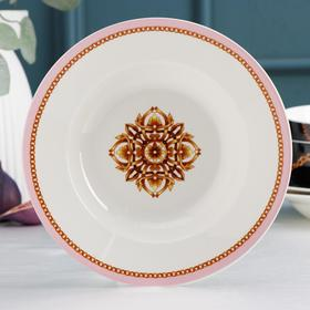 Тарелка суповая Magistro «Миледи», d=20,2 см