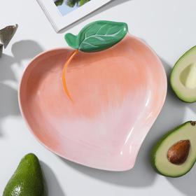 Блюдо «Персик», 23,5×22,5 см