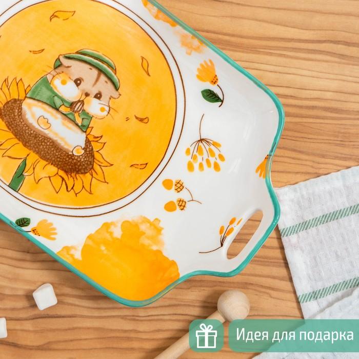 Блюдо прямоугольное «Бурундук», 29,2×16 см