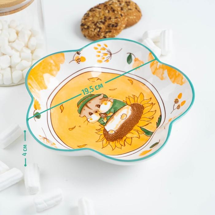 Блюдо «Бурундук», d=19,5 см