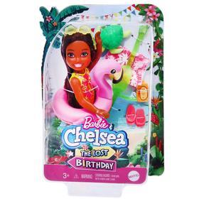 Игровой набор Барби «Челси в купальнике» фламинго с полотенцем и аксессуарами Ош