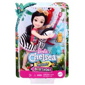Игровой набор Барби «Челси в купальнике» зебра с полотенцем и аксессуарами Ош
