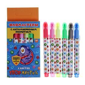 Фломастеры 6 цветов «StopМикроб», круглый корпус, с антимикробным покрытием
