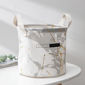Корзина для мелочей Доляна «Мрамор», 20×20×24 см, цвет серый