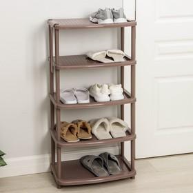 Этажерка для обуви «Паола», 5 ярусов, 49×31×102 см, цвет коричневый