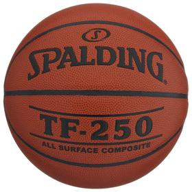 Мяч баскетбольный Spalding  ALL SURF, р.5