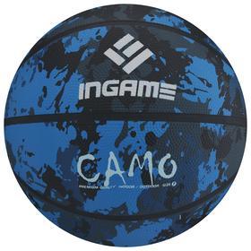 Мяч баскетбольный INGAME CAMO №7 синий