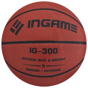Мяч баскетбольный INGAME IG-300 №5