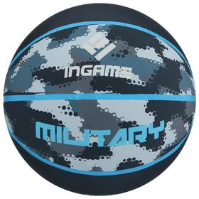 Мяч баскетбольный INGAME Military №7 серо-голубой