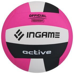 Мяч волейбольный INGAME ACTIVE черно-бело-красно
