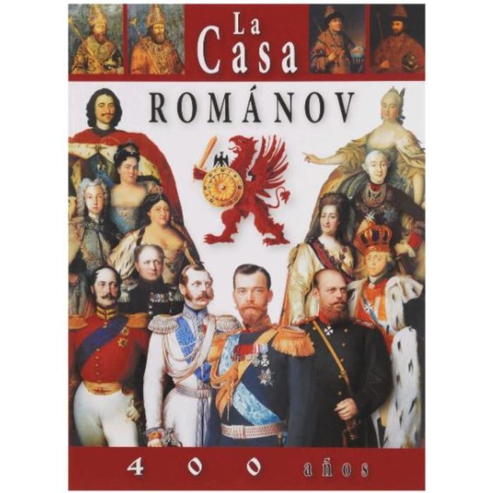 Дом Романовых. 400 лет, на итальянском языке. Анисимов Е.