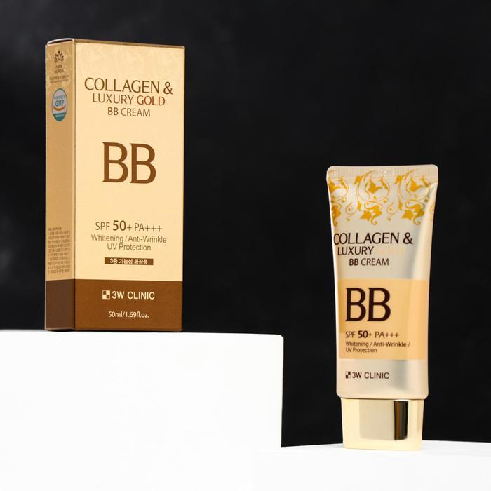 BB-крем 3W CLINIC Collagen & Luxury Gold, 50 мл