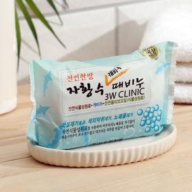 Мыло кусковое 3W Clinic для лица и тела, с экстрактом икры, 150 г
