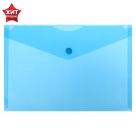 Папка-конверт на кнопке А5, 150 мкм, Calligrata, синяя