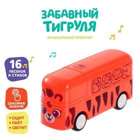 Музыкальный проектор 'Забавный тигруля' свет, звук, красный, в ПАКЕТЕ Ош