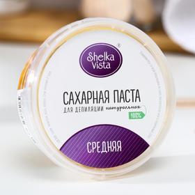 """Сахарная паста """"Shelka Vista"""" средняя, 200 г"""