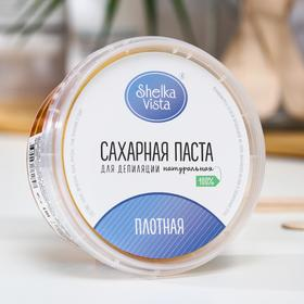 """Сахарная паста """"Shelka Vista"""" плотная, 200 г"""