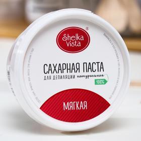 Сахарная паста Shelka Vista, мягкая, 350 г