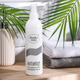 Дезодорант натуральный Shelka Vista «Антипот» для женщин,бактерицидный, 250 мл