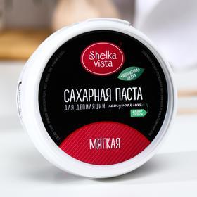 Сахарная паста Shelka Vista, мягкая с шунгитом, 350 г