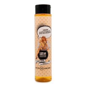 Шампунь для жирных волос Lady&Maestro,обьем, 300 мл
