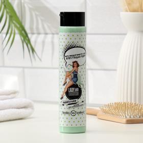 Бальзам для нормальных волос Lady&Maestro, гладкость и блеск, 300 мл