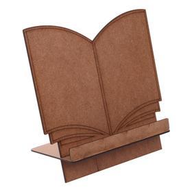 Подставка для книг дерево 250*250*150 ХДФ Ош