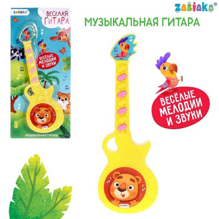 Музыкальная гитара Весёлые зверята, игрушечная, звук, цвет жёлтый