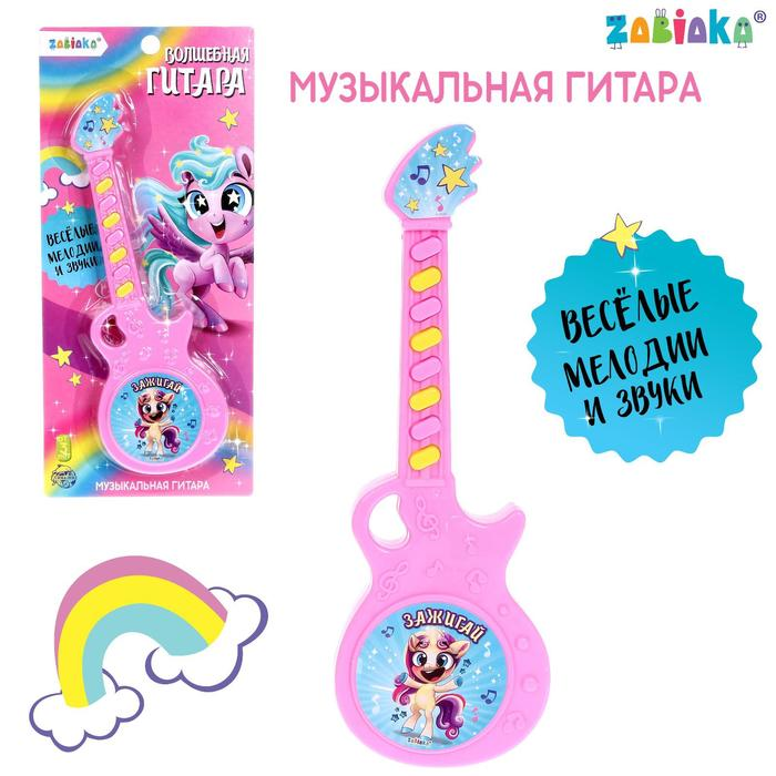 Музыкальная гитара Весёлые зверята, игрушечная, звук, цвет розовый