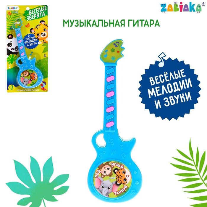 Музыкальная гитара Весёлые зверята, игрушечная, звук, цвет голубой