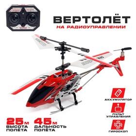Вертолет радиоуправляемый SKY с гироскопом, цвет красный Ош
