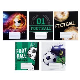 купить Тетрадь 12 листов в линейку Футбол, обложка мелованный картон, ВД-лак, блок офсет, МИКС 5 видов в спайке